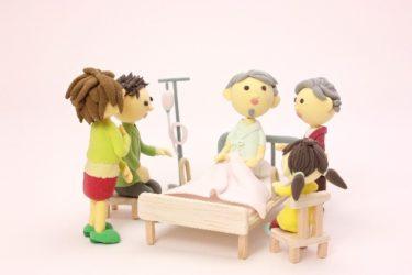 自分が目指すべき理想の看護師像とは?