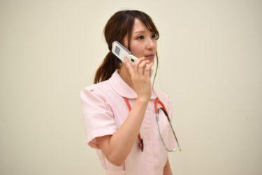 看護師はナースコールに振り回される!?